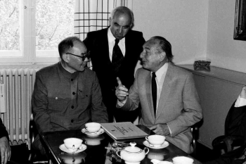 19800600 Uni. Chinesischer Minister Kamp, Pestel