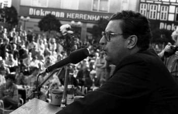 19800800 FDP Innenminister Baum