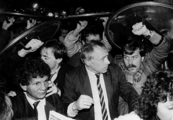 19860115 CDU Geißler Uni Hörsaal 4